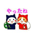 泥棒ねこ&サンタねこ(個別スタンプ:21)