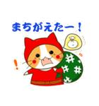 泥棒ねこ&サンタねこ(個別スタンプ:22)