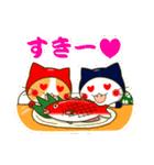泥棒ねこ&サンタねこ(個別スタンプ:23)