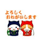 泥棒ねこ&サンタねこ(個別スタンプ:24)