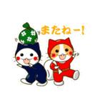 泥棒ねこ&サンタねこ(個別スタンプ:40)