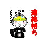 ボケま専科3土木・建設業系編