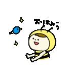 はちのはっち(個別スタンプ:1)