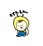 はちのはっち(個別スタンプ:18)
