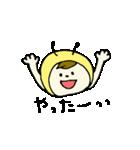 はちのはっち(個別スタンプ:22)