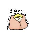 はちのはっち(個別スタンプ:35)