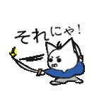 仔にゃんこ侍(個別スタンプ:01)