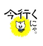 仔にゃんこ侍(個別スタンプ:02)