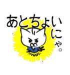 仔にゃんこ侍(個別スタンプ:03)