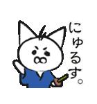 仔にゃんこ侍(個別スタンプ:04)