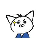 仔にゃんこ侍(個別スタンプ:05)