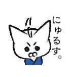 仔にゃんこ侍(個別スタンプ:07)