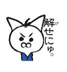 仔にゃんこ侍(個別スタンプ:10)