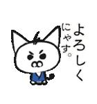 仔にゃんこ侍(個別スタンプ:12)