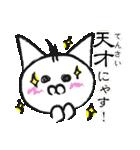 仔にゃんこ侍(個別スタンプ:17)
