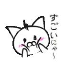 仔にゃんこ侍(個別スタンプ:18)