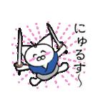 仔にゃんこ侍(個別スタンプ:20)
