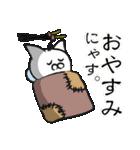 仔にゃんこ侍(個別スタンプ:24)