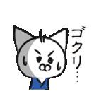 仔にゃんこ侍(個別スタンプ:26)