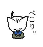 仔にゃんこ侍(個別スタンプ:29)