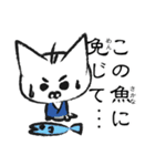 仔にゃんこ侍(個別スタンプ:30)