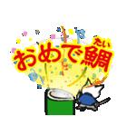 仔にゃんこ侍(個別スタンプ:35)