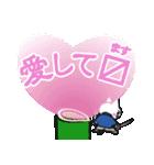 仔にゃんこ侍(個別スタンプ:36)