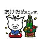 仔にゃんこ侍(個別スタンプ:38)