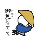 仔にゃんこ侍(個別スタンプ:40)