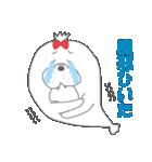★冬のあざらし~クリスマス・年末年始~★(個別スタンプ:05)