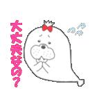 ★冬のあざらし~クリスマス・年末年始~★(個別スタンプ:06)