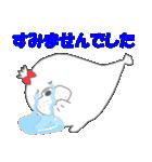 ★冬のあざらし~クリスマス・年末年始~★(個別スタンプ:12)