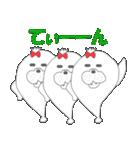 ★冬のあざらし~クリスマス・年末年始~★(個別スタンプ:21)