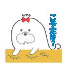 ★冬のあざらし~クリスマス・年末年始~★(個別スタンプ:27)