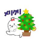 ★冬のあざらし~クリスマス・年末年始~★(個別スタンプ:30)