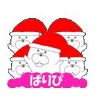 ★冬のあざらし~クリスマス・年末年始~★(個別スタンプ:31)