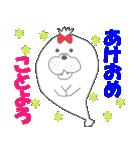 ★冬のあざらし~クリスマス・年末年始~★(個別スタンプ:35)