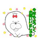 ★冬のあざらし~クリスマス・年末年始~★(個別スタンプ:36)