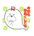 ★冬のあざらし~クリスマス・年末年始~★(個別スタンプ:37)
