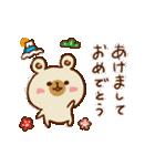 【お正月と冬】ゆるーいくまさん(個別スタンプ:01)