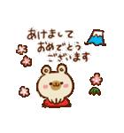 【お正月と冬】ゆるーいくまさん(個別スタンプ:03)