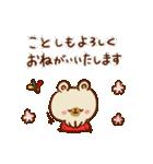 【お正月と冬】ゆるーいくまさん(個別スタンプ:04)