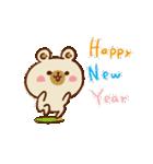 【お正月と冬】ゆるーいくまさん(個別スタンプ:05)