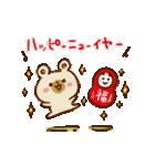 【お正月と冬】ゆるーいくまさん(個別スタンプ:06)