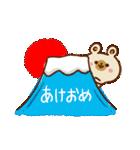 【お正月と冬】ゆるーいくまさん(個別スタンプ:07)