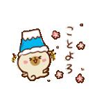 【お正月と冬】ゆるーいくまさん(個別スタンプ:08)