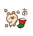 【お正月と冬】ゆるーいくまさん(個別スタンプ:09)
