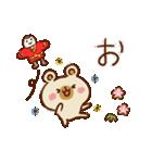 【お正月と冬】ゆるーいくまさん(個別スタンプ:11)