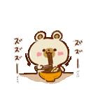【お正月と冬】ゆるーいくまさん(個別スタンプ:19)