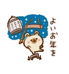【お正月と冬】ゆるーいくまさん(個別スタンプ:20)